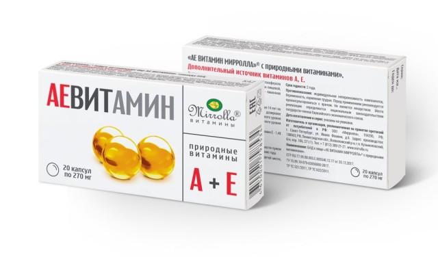 Аевит Мирролла с природными витаминами А и Е капсулы №20 купить в Москве по цене от 38 рублей