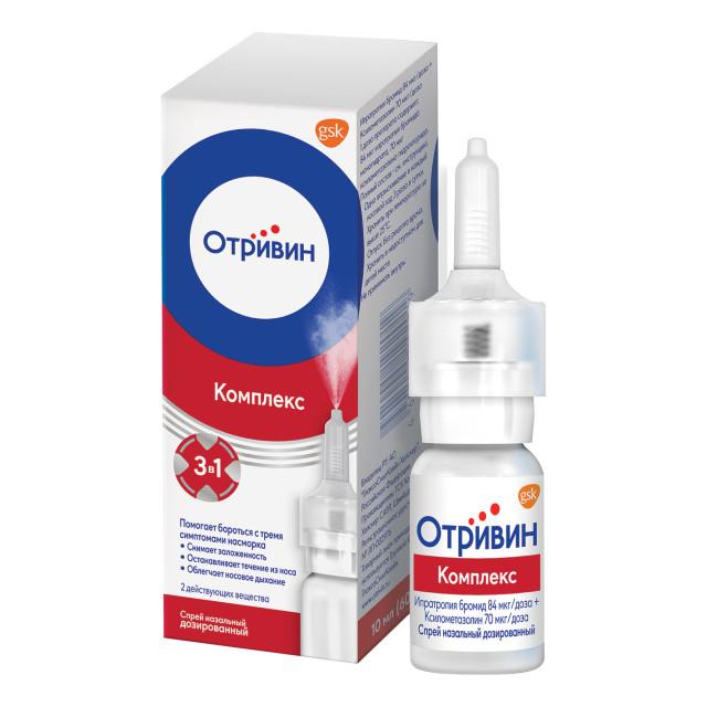 Отривин Комплекс спрей назальный 0,6 мг/мл +0,5 мг/мл 10мл купить в Москве по цене от 248 рублей