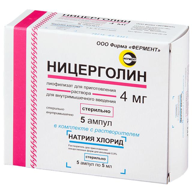 Ницерголин лиофилизат для инъекций 4мг 5мл №5 купить в Москве по цене от 685 рублей