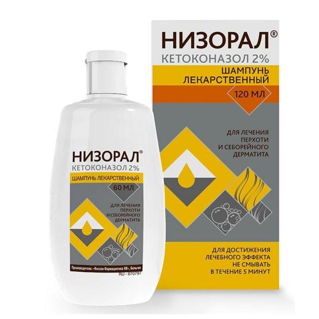 Низорал шампунь 2% 120мл купить в Москве по цене от 938 рублей