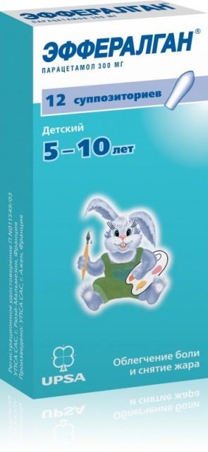 Эффералган суппозитории ректальные 300мг №12 купить в Москве по цене от 106 рублей
