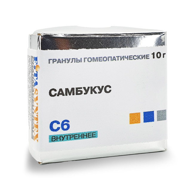 Самбукус нигра (Самбукус) С-6 гранулы 10г купить в Москве по цене от 191 рублей