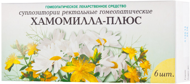 Хамомилла-плюс суппозитории ректальные для детей №6 купить в Москве по цене от 0 рублей