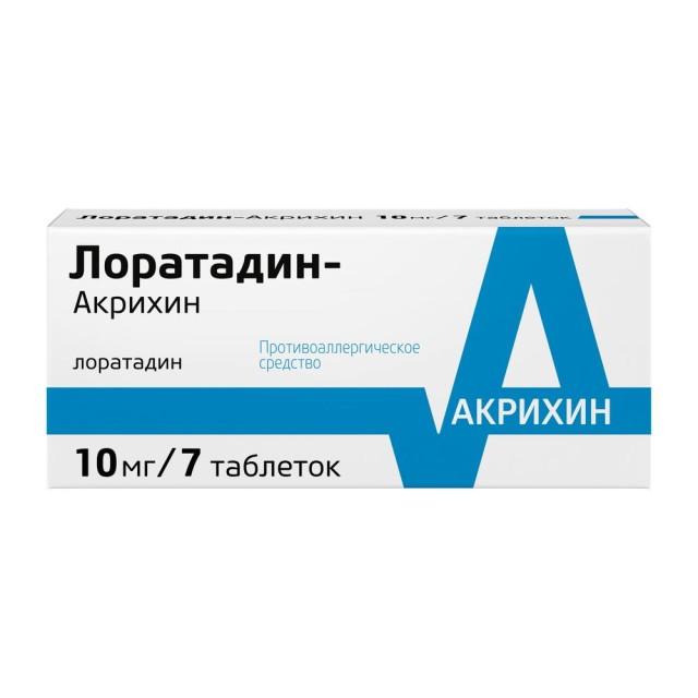 Лоратадин таблетки 10мг №7 купить в Москве по цене от 105 рублей