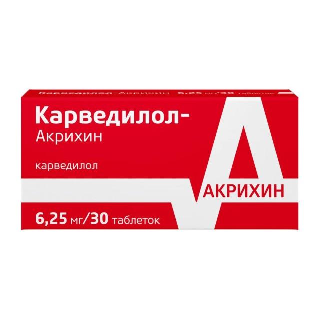 Карведилол таблетки 6,25мг №30 купить в Москве по цене от 188.5 рублей
