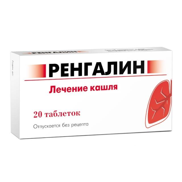 Ренгалин таблетки для рассасывания №20 купить в Москве по цене от 191 рублей