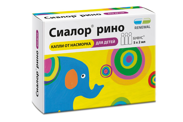 Сиалор рино капли назальные 0,025% 2мл №5 купить в Москве по цене от 136 рублей