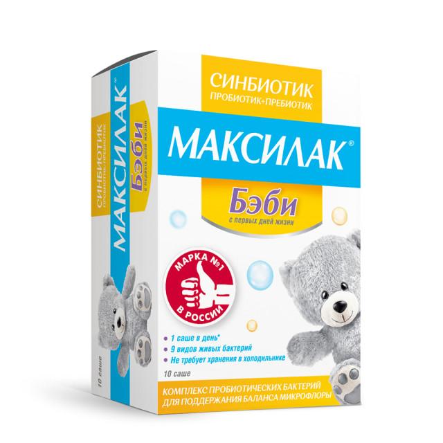 Максилак Беби порошок саше 1,5г №10 купить в Москве по цене от 461 рублей