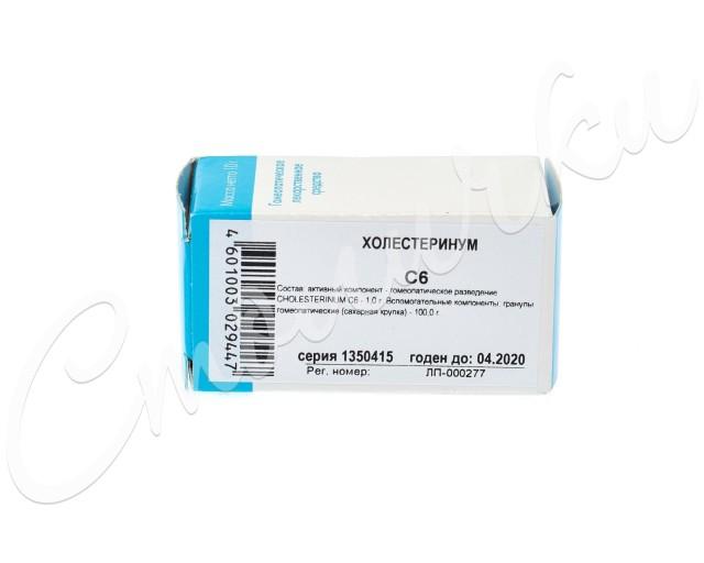 Холестерин С-6 гранулы 10г купить в Москве по цене от 191 рублей