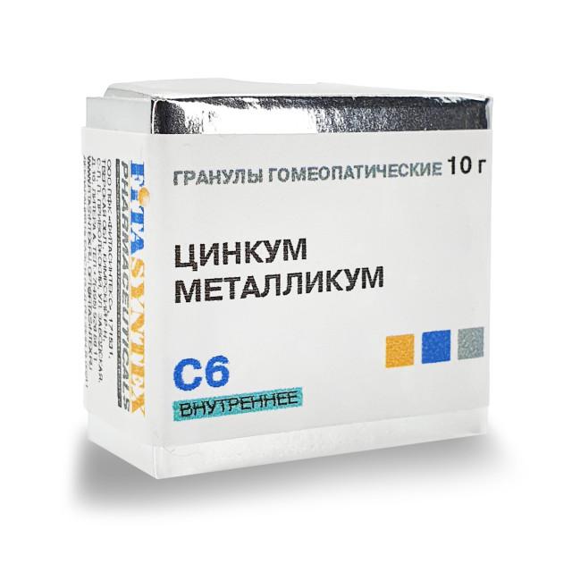 Цинкум Металликум С-6 гранулы 10г купить в Москве по цене от 191 рублей