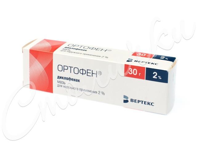 Ортофен мазь 2% 30г купить в Москве по цене от 91 рублей