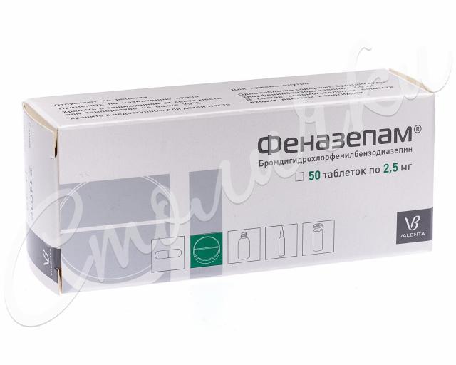 ПКУ Феназепам таблетки 2,5мг №50 купить в Москве по цене от 0 рублей