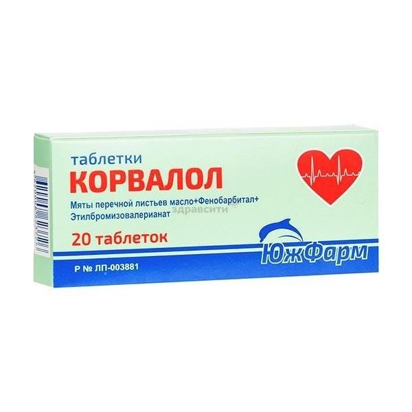 Корвалол таблетки №20 купить в Москве по цене от 125 рублей