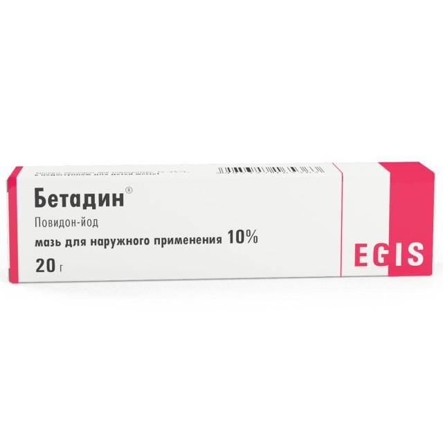 Бетадин мазь 10% 20г купить в Москве по цене от 239 рублей