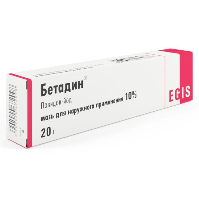 Бетадин мазь 10% 20г купить в Москве по цене от 243 рублей