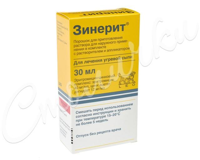 Зинерит порошок для приготовления раствора 30мл купить в Москве по цене от 749 рублей