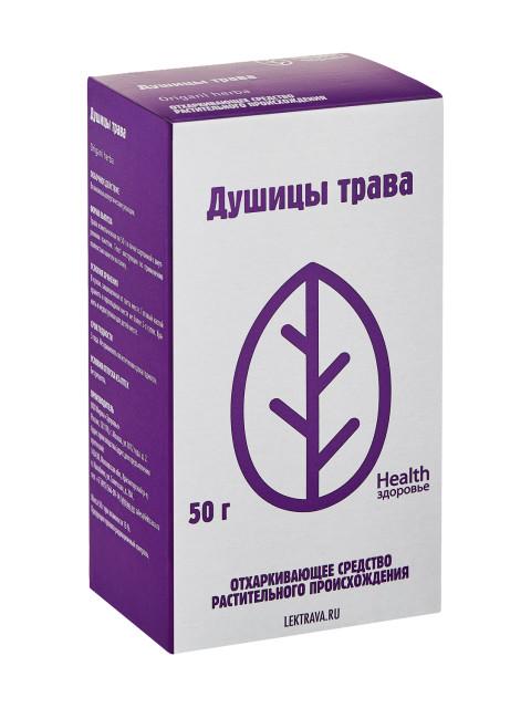 Душица трава Здоровье 50г купить в Москве по цене от 71 рублей