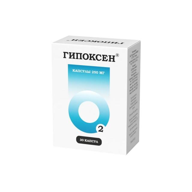 Гипоксен капсулы 250мг №30 купить в Москве по цене от 705 рублей