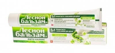 Лесной бальзам зубная паста 2в1 бальзам для десен 75мл купить в Москве по цене от 134 рублей