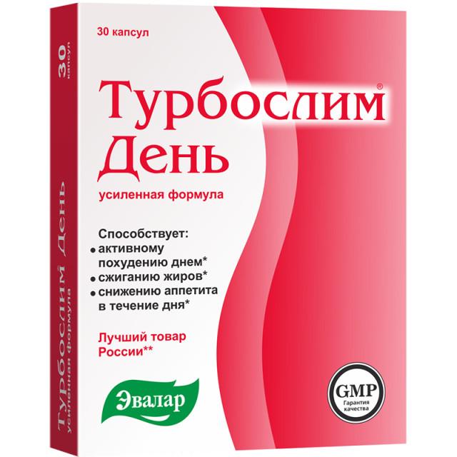 Турбослим день усил. формула капсулы 300мг Эвалар №30 купить в Москве по цене от 489 рублей