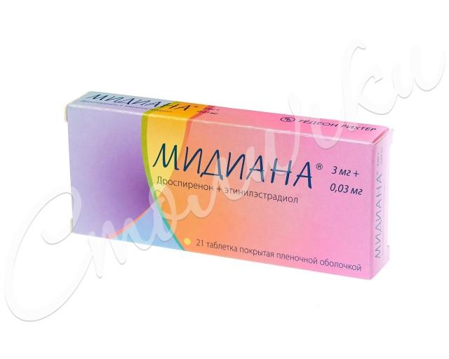 Мидиана таблетки №21 купить в Москве по цене от 791 рублей