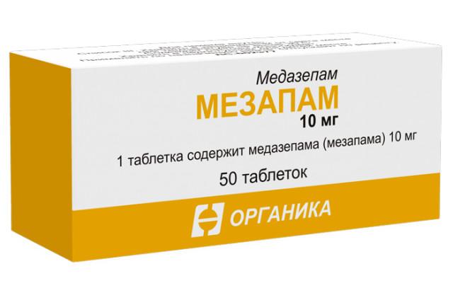 ПВ Мезапам таблетки 10мг №50 купить в Москве по цене от 0 рублей