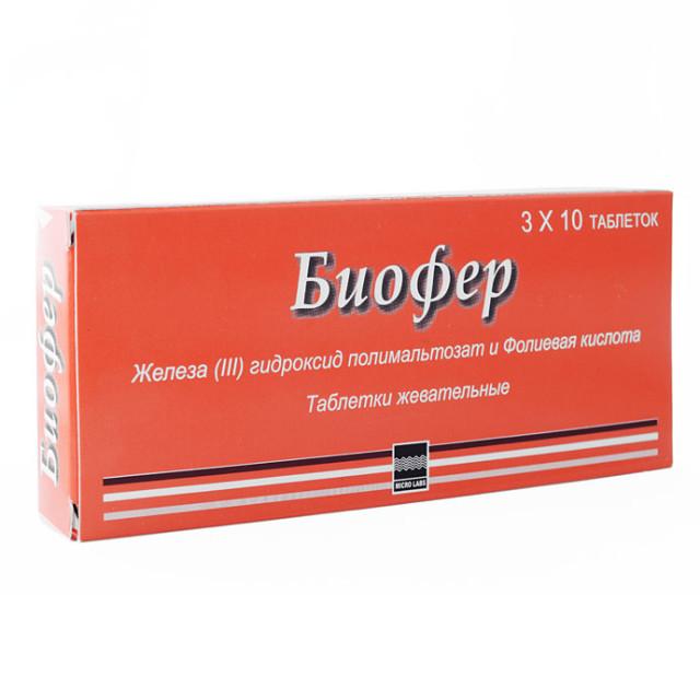 Биофер таблетки жевательные №30 купить в Москве по цене от 383 рублей