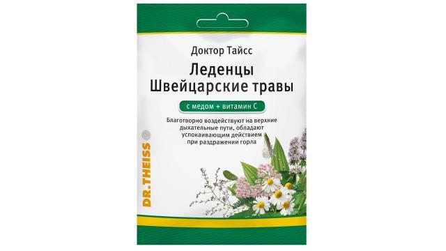 Доктор Тайсс леденцы Швейцарские травы/мед/вит. С 50г купить в Москве по цене от 170 рублей