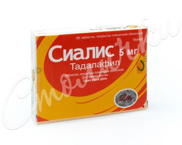 Сиалис таблетки 5мг №28 купить в Москве по цене от 6500 рублей