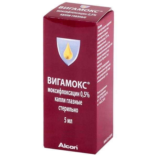 Вигамокс капли глазные 0,5% 5мл купить в Москве по цене от 207.5 рублей