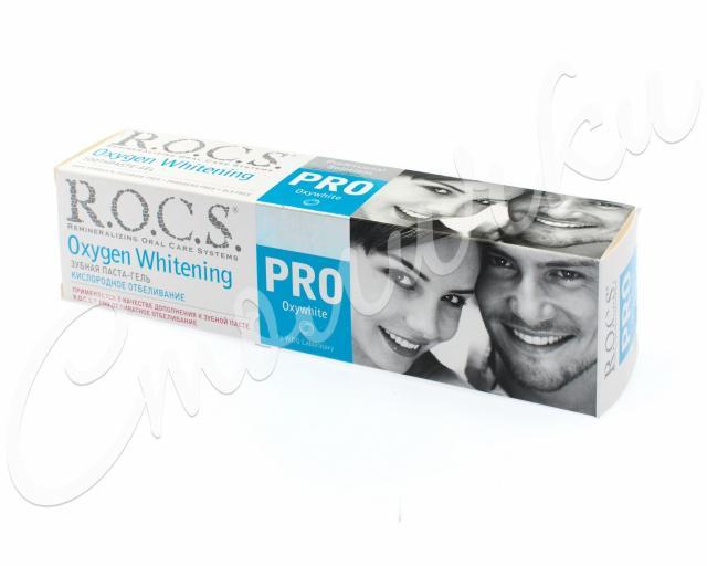 Рокс зубная паста Про Кислородное отбеливание 60г купить в Москве по цене от 354 рублей