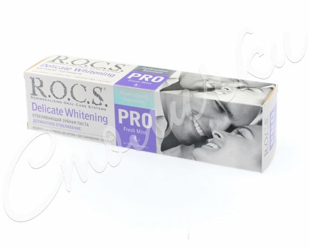 Рокс зубная паста Про Деликатное отбеливание (свежая мята) 135г купить в Москве по цене от 350 рублей
