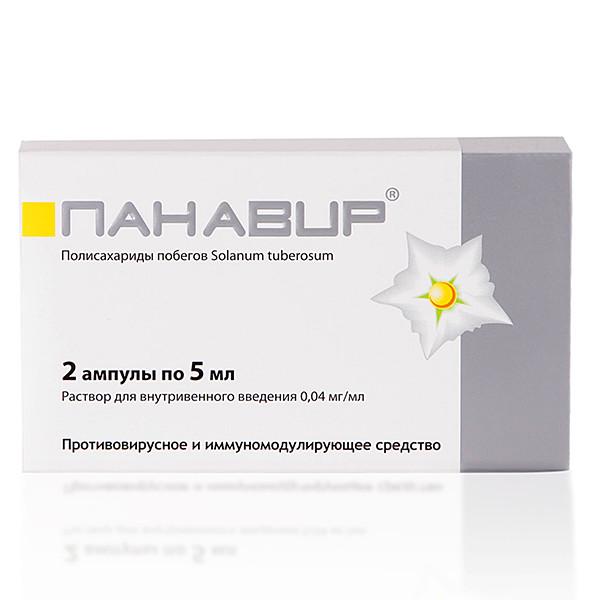 Панавир раствор для инъекций 40мкг/мл 5мл №2 купить в Москве по цене от 1570 рублей