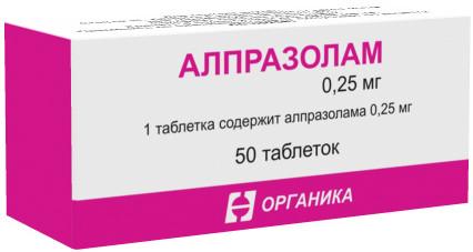 ПВ Алпразолам таблетки 0,25мг №50 купить в Москве по цене от 0 рублей