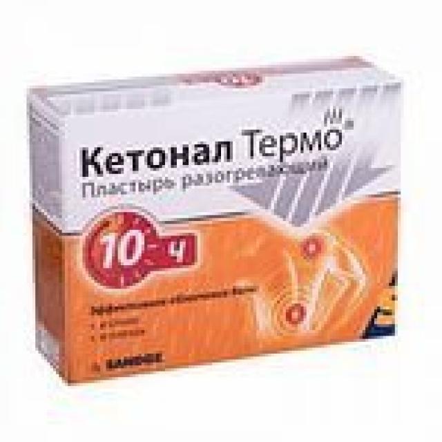 Кетонал термо пластырь разогрев. №10 купить в Москве по цене от 780 рублей