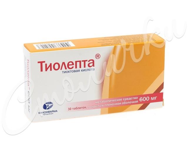 Тиолепта таблетки п.о 600мг №30 купить в Москве по цене от 554 рублей