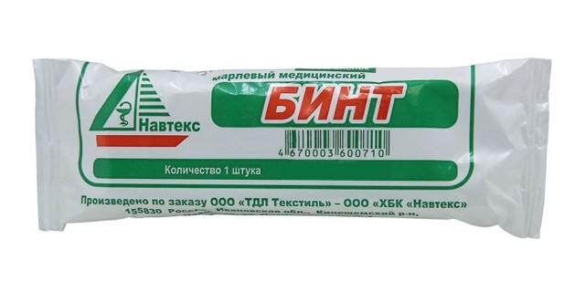 Бинт марлевый не стерильный 5м х 10см Навтекс купить в Москве по цене от 15 рублей