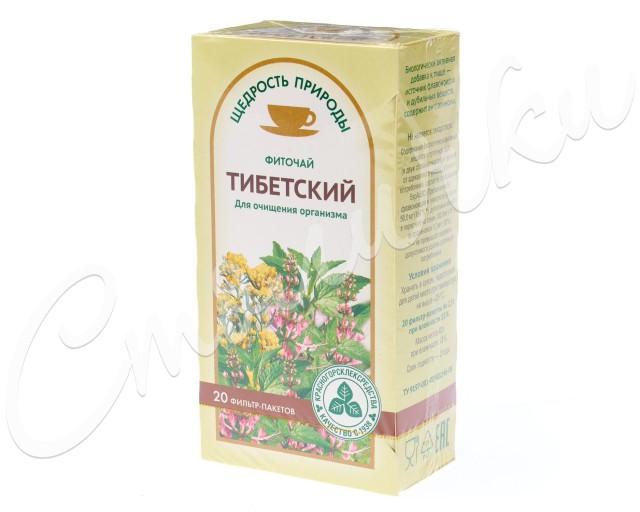 Тибетский фиточай 2г №20 купить в Москве по цене от 94 рублей