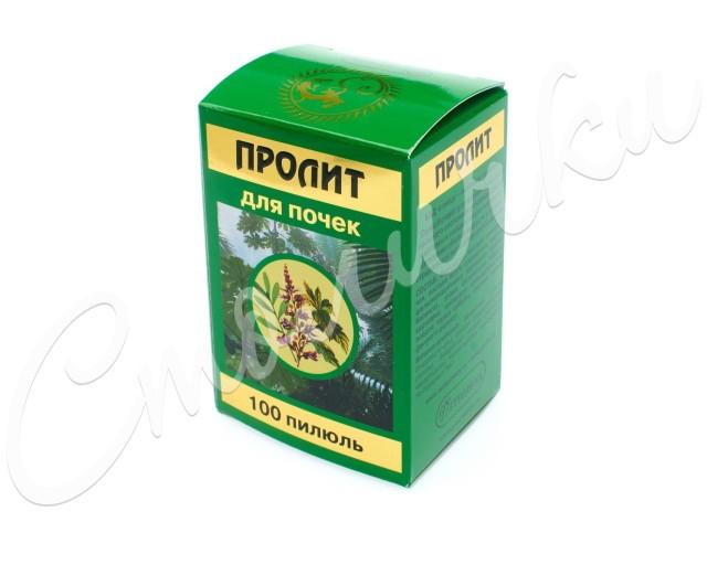 Пролит пилюли №100 купить в Москве по цене от 499 рублей