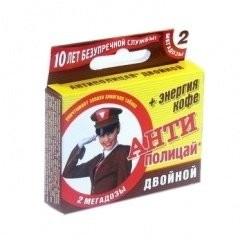 Антиполицай + Энергия кофе таблетки №2 купить в Москве по цене от 51 рублей