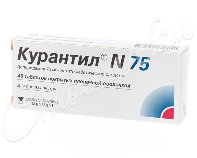 Курантил N 75 таблетки №40 купить в Москве по цене от 794 рублей