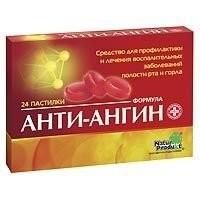 Анти-Ангин формула пастилки №24 купить в Москве по цене от 211 рублей
