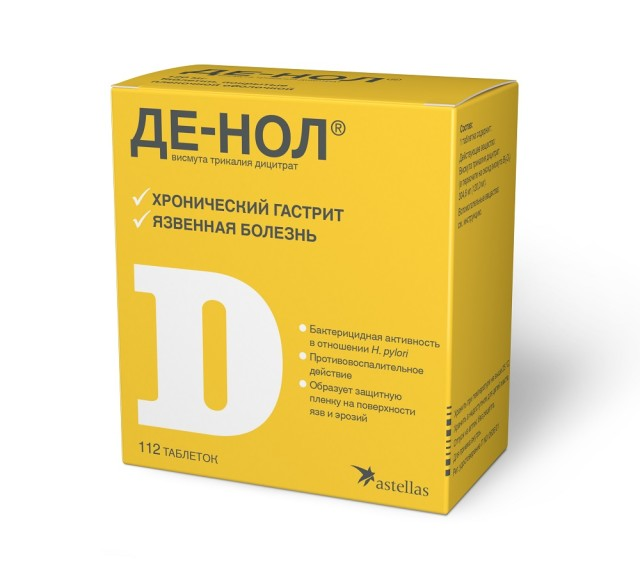 Де-Нол таблетки п.о 120мг №112 купить в Москве по цене от 847.5 рублей