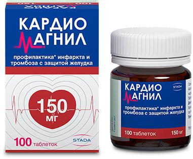 Кардиомагнил таблетки 150мг №100 купить в Москве по цене от 404 рублей