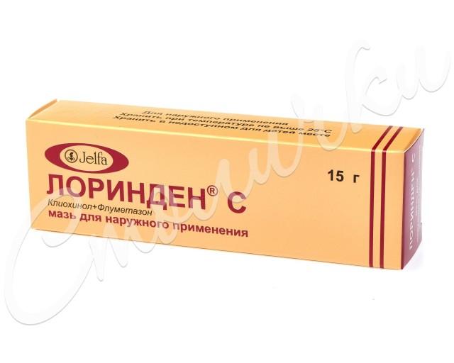 Лоринден C мазь 15г купить в Москве по цене от 500 рублей