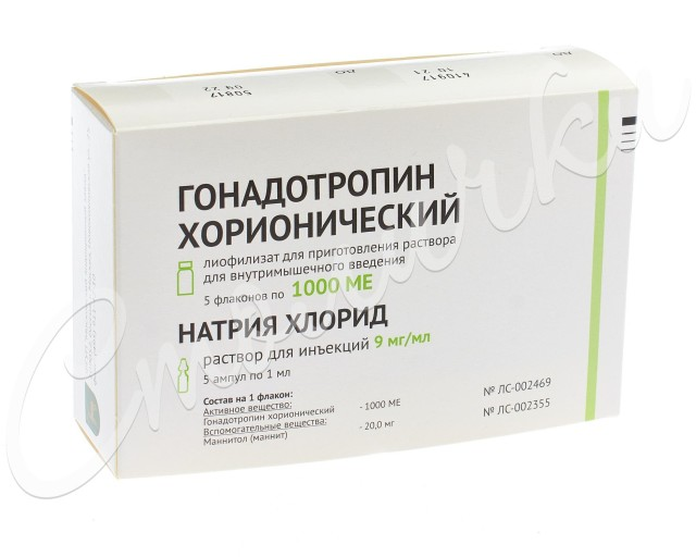 Гонадотропин ХГЧ лиофилизат для приготовления раствора внутримышечно 1000 ЕД №5 купить в Москве по цене от 720 рублей
