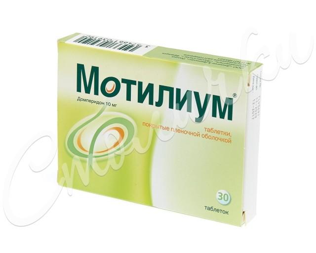 Мотилиум таблетки п.о 10мг №30 купить в Москве по цене от 840 рублей