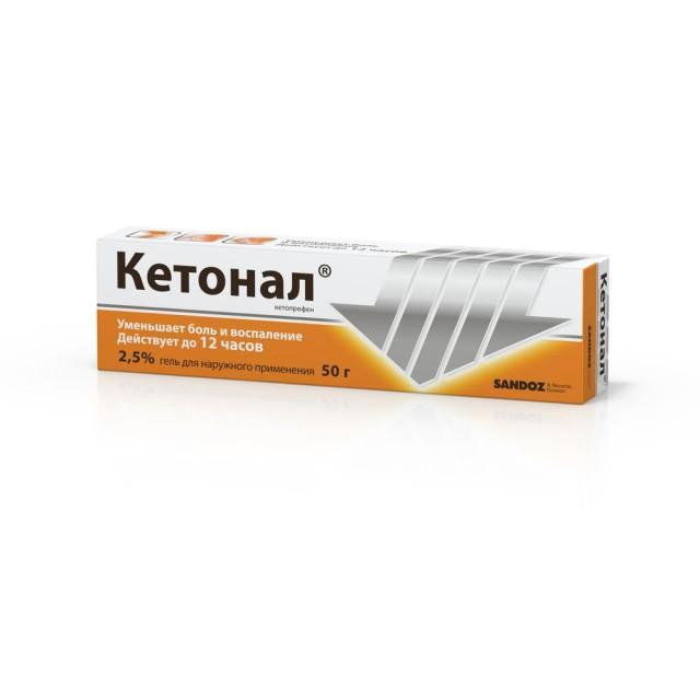 Кетонал гель 2,5% 50г купить в Москве по цене от 345 рублей