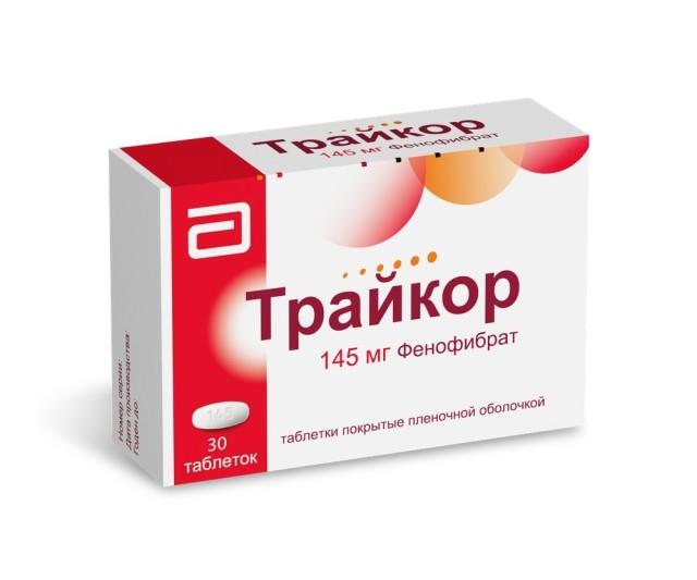 Трайкор таблетки 145мг №30 купить в Москве по цене от 867.5 рублей