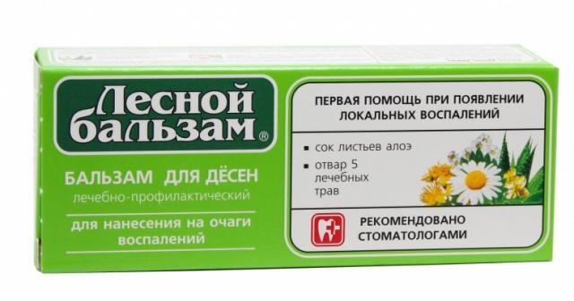 Лесной бальзам бальзам для десен 20мл купить в Москве по цене от 140 рублей